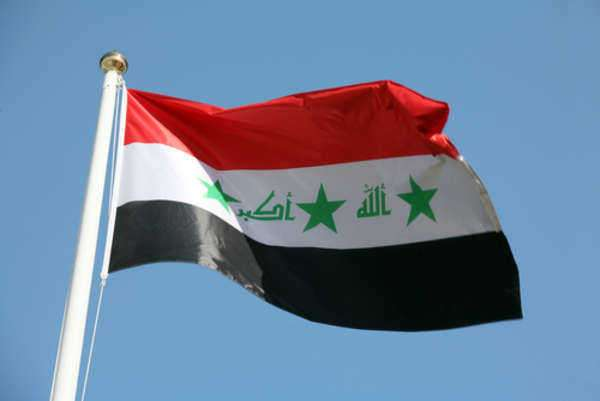 Understanding The Iraqi Dinar Exchange Rate