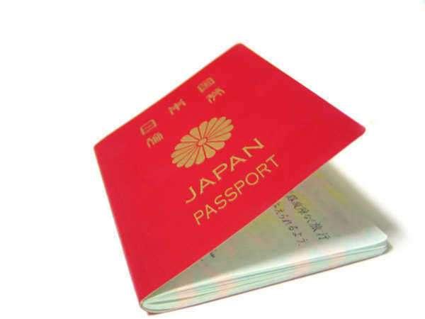 Visas to Japan
