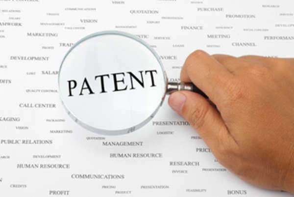 Utility Patent Guideline